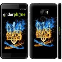 Чехол для HTC One X10 Герб 1635m-995