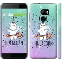 Чехол для HTC One X10 Im hulacorn 3976m-995