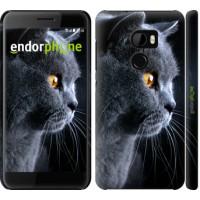 Чехол для HTC One X10 Красивый кот 3038m-995