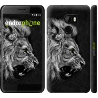 Чехол для HTC One X10 Лев 1080m-995