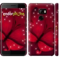 Чехол для HTC One X10 Лунная бабочка 1663m-995