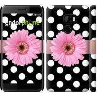 Чехол для HTC One X10 Горошек 2 2147m-995