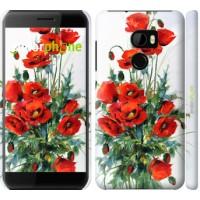 Чехол для HTC One X10 Маки 523m-995