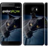 Чехол для HTC One X10 Дымчатый кот 825m-995