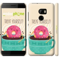 Чехол для HTC One X10 Treat Yourself 2687m-995