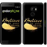Чехол для HTC One X10 Верь в свою мечту 3748m-995