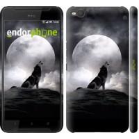 Чехол для HTC One X9 Воющий волк 934m-783