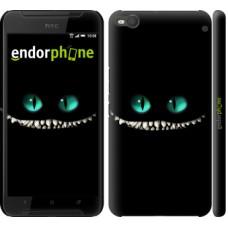 Чехол для HTC One X9 Чеширский кот 689m-783
