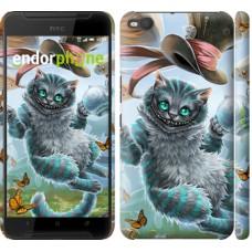 Чехол для HTC One X9 Чеширский кот 3993m-783