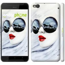 Чехол для HTC One X9 Девушка акварелью 2829m-783
