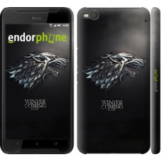 Чехол для HTC One X9 Game of thrones. Stark House 1120m-783