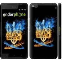 Чехол для HTC One X9 Герб 1635m-783