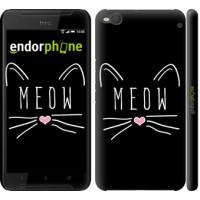 Чехол для HTC One X9 Kitty 3677m-783