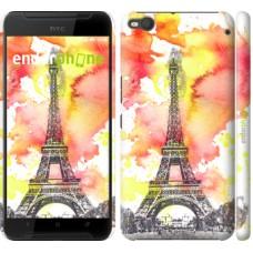 Чехол для HTC One X9 Eiffel 3048m-783