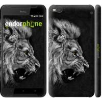 Чехол для HTC One X9 Лев 1080m-783