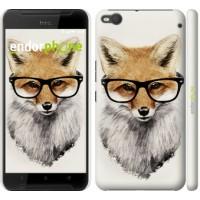 Чехол для HTC One X9 Лис в очках 2707m-783