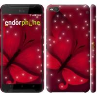 Чехол для HTC One X9 Лунная бабочка 1663m-783