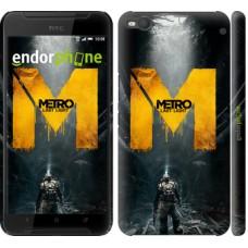 Чехол для HTC One X9 Metro. Last light 631m-783