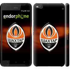 Чехол для HTC One X9 Шахтёр 2 323m-783