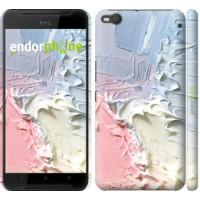 Чехол для HTC One X9 Пастель 3981m-783