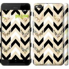 Чехол для HTC One X9 Шеврон 10 3355m-783