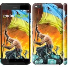 Чехол для HTC One X9 Сильна Україна 1966m-783