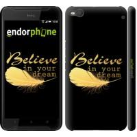Чехол для HTC One X9 Верь в свою мечту 3748m-783