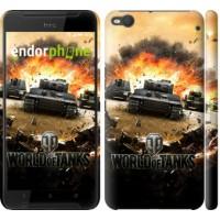 Чехол для HTC One X9 World of tanks v1 834m-783