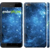 Чехол для HTC One X9 Звёздное небо 167m-783