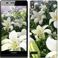 Чехол для Huawei Ascend P6 Белые лилии 2686c-39
