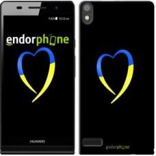 Чехол для Huawei Ascend P6 Жёлто-голубое сердце 885c-39