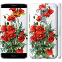 Чехол дя Huawei Nova Plus Маки 523m-961