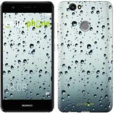 Чехол для Huawei Nova Стекло в каплях 848m-439