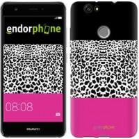 Чехол для Huawei Nova Шкура леопарда v3 2723m-439