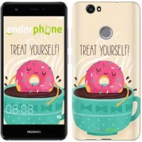 Чехол для Huawei Nova Treat Yourself 2687m-439