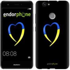 Чехол для Huawei Nova Жёлто-голубое сердце 885m-439