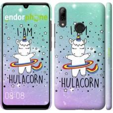 Чехол для Huawei P Smart 2019 Im hulacorn 3976m-1634