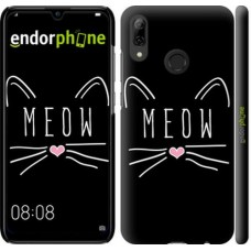 Чехол для Huawei P Smart 2019 Kitty 3677m-1634