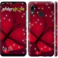 Чехол для Huawei P Smart 2019 Лунная бабочка 1663m-1634