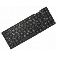 Клавиатура для ноутбука Asus X450C, X450V RU, Black, Without Frame (0KNB0-4132RU00)