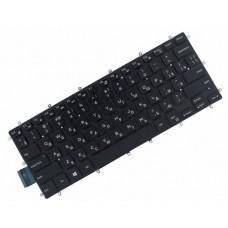 Клавиатура для ноутбука Dell Inspiron 13-5368, 14-7460, Vostro 14-5468, Latitude 3379 RU, Black, Without Frame, Backlight (0M9DMK)