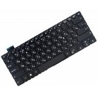 Клавиатура для ноутбука Asus X407 series, A407 PWR RU, Black, Without Frame (90NB0HP1-R31RU0)