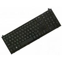 Клавиатура для ноутбука HP ProBook 4520, 4520S, 4525, 4525S RU, Black, Frame Black (MP-09K13U4-4423)