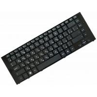 Клавиатура для ноутбука HP ProBook 5310, 5310M RU, Black (PK1308P1A06)