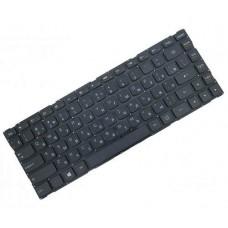 Клавиатура для ноутбука Lenovo IdeaPad S41-70 RU, Black (SN20G62995)
