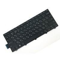 Клавиатура для ноутбука Dell Latitude 3450, Vostro 14 3445 , Inspiron 14 3441 RU, Black, Backlight (TCKCW)