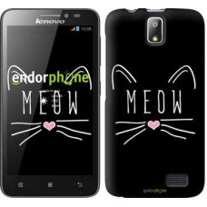 Чехол для Lenovo A328 Kitty 3677u-230