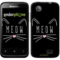 Чехол для Lenovo A369i Kitty 3677u-291