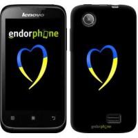 Чехол для Lenovo A369i Жёлто-голубое сердце 885u-291