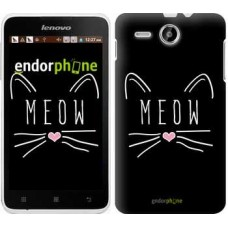 Чехол для Lenovo A529 Kitty 3677u-200